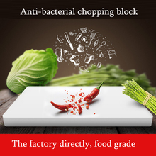 PE antibacterial to thicken the chopping block The food is square block Cut the fruit knife cutting board board face plate