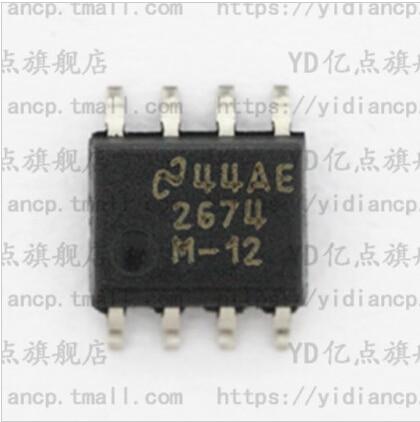 LM2674M-12 LM2674M LM2674 SOP8 new original spot gr8876a gr8876 sop 8