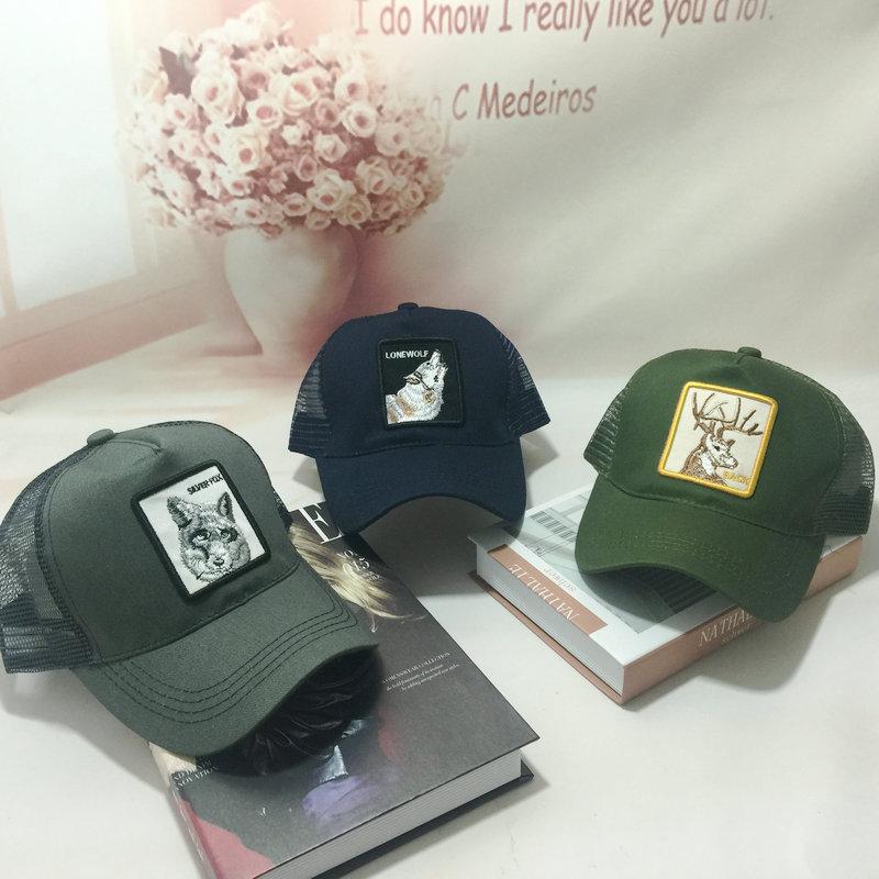 2018 Animal Embroidery Summer Baseball Cap