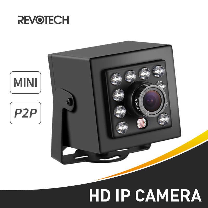 Mini HD 1080P IP Camera 10 LED IR Indoor 2 0MP CCTV Camera