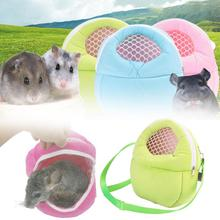 Small Pet Hamster Hedgehog Chinchilla Ferret Carrier Packet Bags Warm Soft Hanging Outdoor Pet Sleeping Bag Bed Rest House