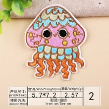 DOUBLEHEE Siz 5.7CM*7.2CM Jellyfish Patch Embroidered Patches For Clothing Iron On Close Shoes Bags Badges Embroidery