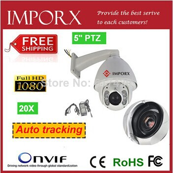 Auto track 2.0Megapixel indoor/outdoor ip camera ptz , Dome network camera, PTZ ip cam speed dome camera with wiper
