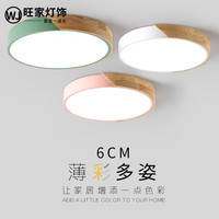 Nordic Max Caron ceiling lamp, led living room lamp, rectangle, simple modern atmosphere study room, bedroom luminaire