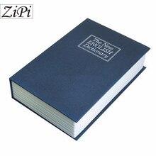 маленький металлический сейф с замком в виде книги