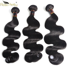 Ross Pretty Remy Hair Weave Brazilian Body Wave Bundles 8inch to 30inch available Natural Color Black Extension 3pcs
