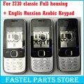 Для Nokia 2730c 2730 классический совершенно новый полный Чехол для мобильного телефона + английская или Русская арабская клавиатура + инструмент