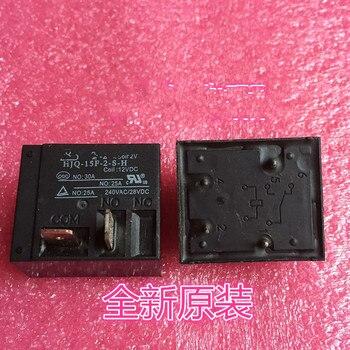 Free shipping 10pcs/lot HJQ-15F-2-S-H 12VDC 12V DIP-4 30A 25A Best quality