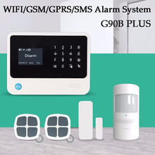 Latest G90B PLUS WIFI SMS GSM Wireless Home Security Alarm System Support Android IOS App control