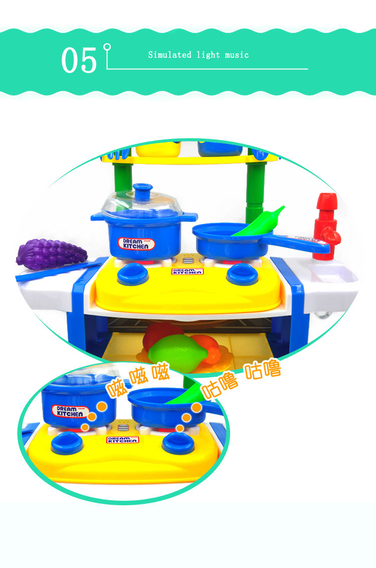 6 educantional toy for children 6 years