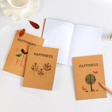 Mini Designer Daily Notebook