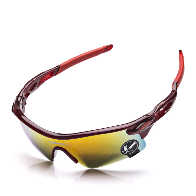 Ultraviolet-proof-blue-yellow-multi-gray-specs-spectacles-Anti-UV-cycling-glasses-sunglasses-UV-protection-goggles (1)