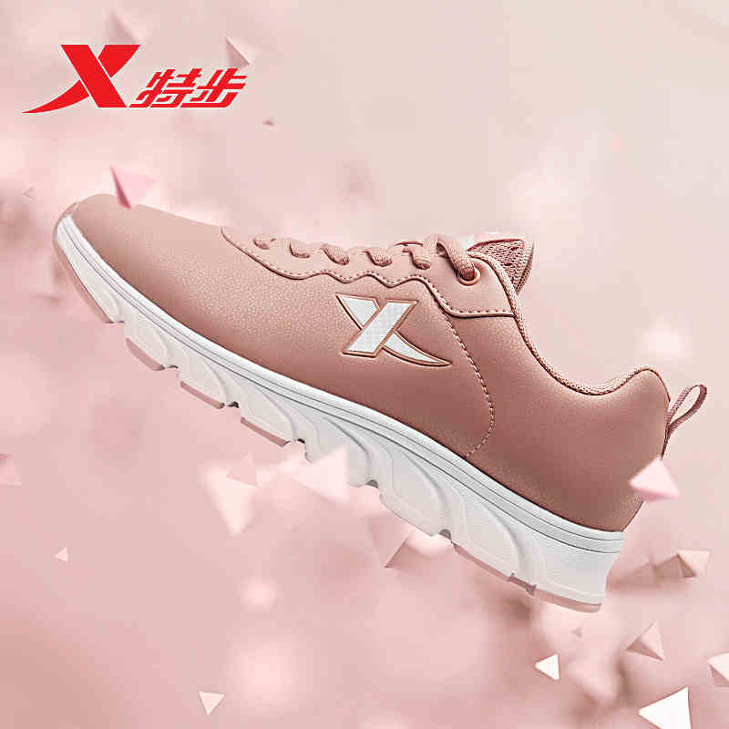 881118119265 Xtep 2018 hiver course chaussure dégagement respirant léger athlétique chaussure Sport baskets pour les femmes