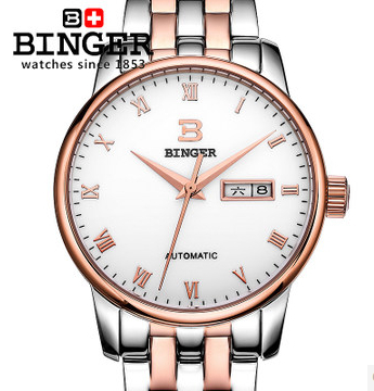 Здесь можно купить   Binger Men Stainless Steel Strap Auto Watches Elegant Roman Casual Mans Wristwatches 2017 Trendy Dress Rose Gold White Watches Часы
