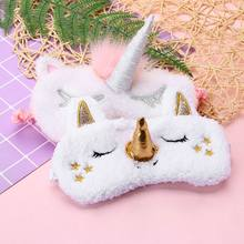 1 PC Unicorn cute sleep dressing eye awnings Cover patch eye patch Travel Makeup care products for Girl Toddler teens Hot Sale(China)