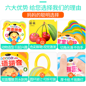 Image 3 - 12 unidades/juego de tarjetas de aprendizaje para bebé en edad preescolar, caracteres chinos con imagen en Inglés/Animal/fruta/canción para niños