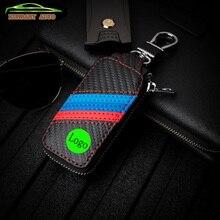 KUNBABY, высокое качество, модная углеродная сумка для автомобильных ключей, брелок, чехол, кожаный кошелек для ключей BMW Audi бензины
