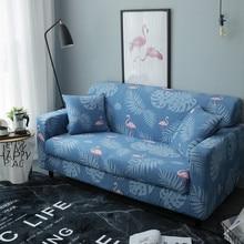 universal elastic sofa cover four seasons style