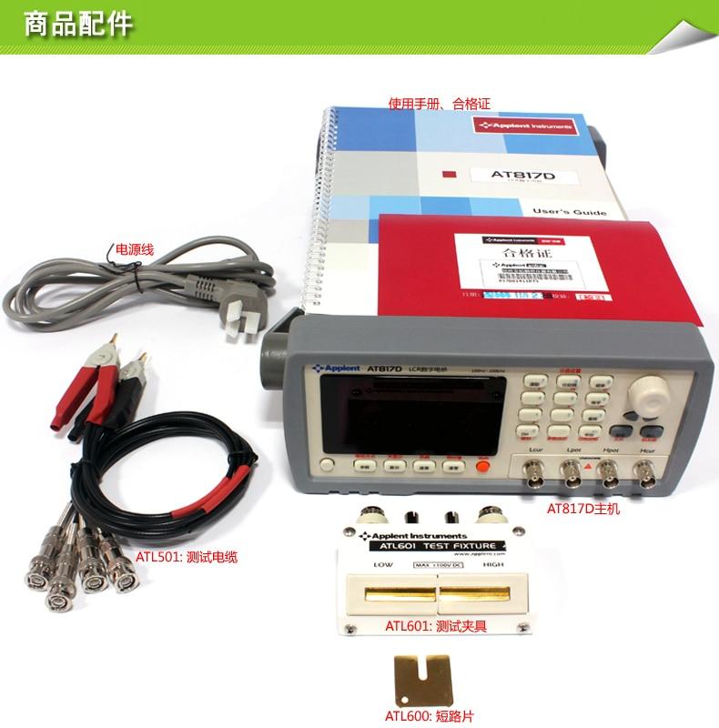 Digitaalne LCR-meeter ülitäpne AT817D 50 Hz –100Ka Hz 10 punkti L - Mõõtevahendid - Foto 2