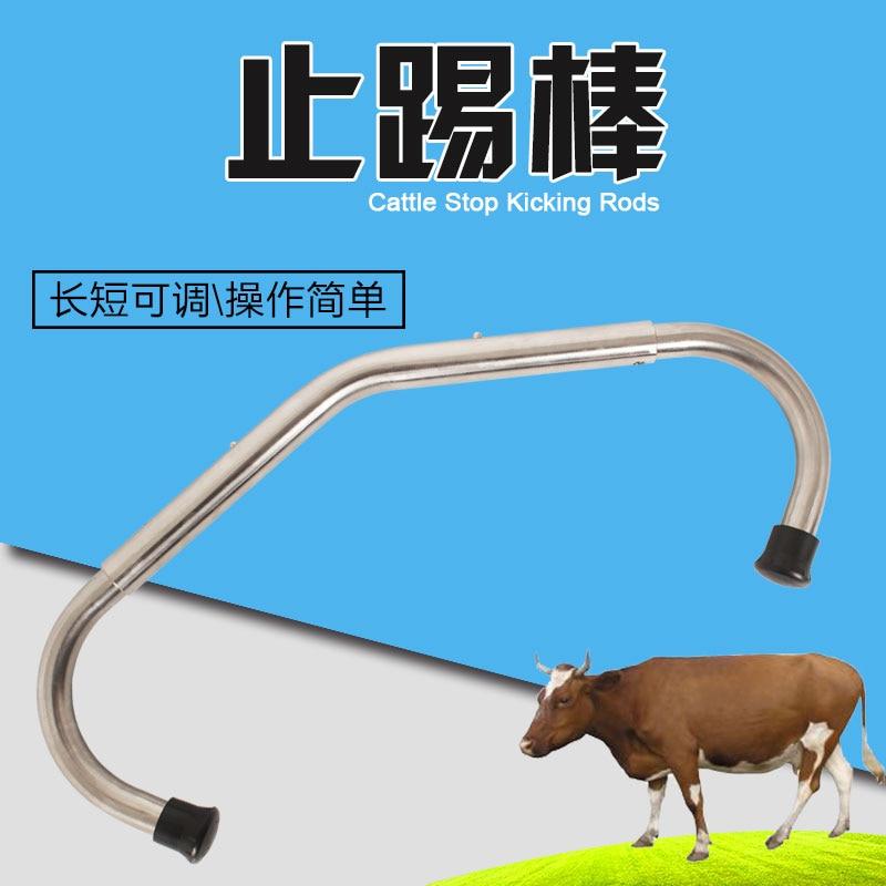 Cattle Equipment, Anti-kicking Stick, Anti-kick Device, do not kick