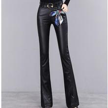 Новые ПУ сплит брюки осень и зима расклешенные брюки с высокой талией