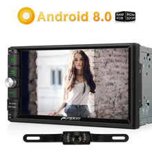 Pumpkin 2 Din 7 Android 8 0 Universal Car font b Radio b font No DVD