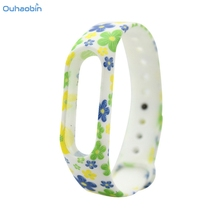 Ouhaobin Fashion Replacement Silica Gel Strap Wristband Band For Xiaomi Mi Band 2 Strap Bracelet Mul