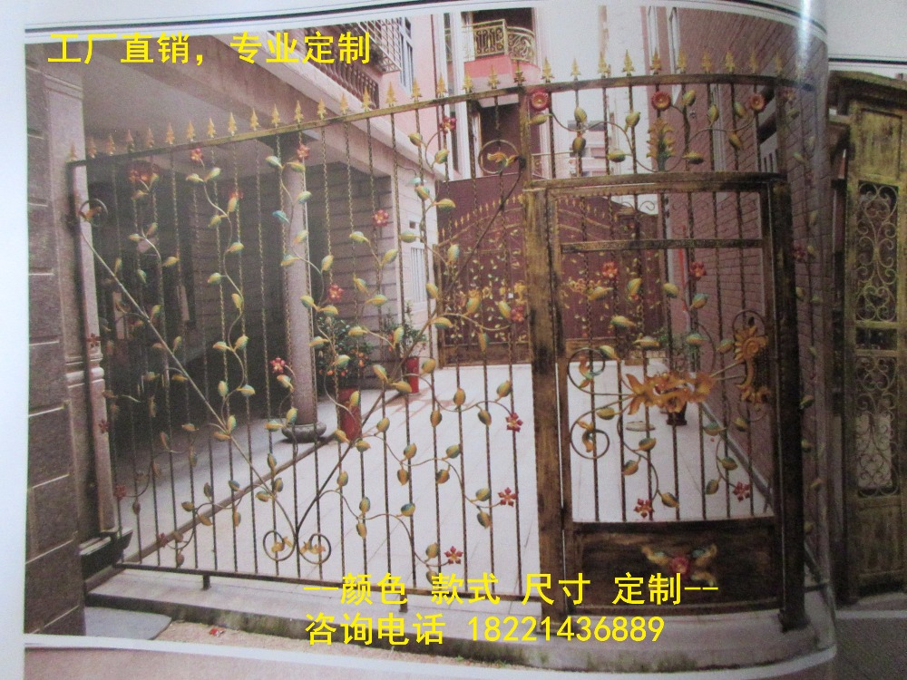 Custom Made Wrought Iron Gates Designs Whole Sale Wrought Iron Gates Metal Gates Steel Gates Hc-g41