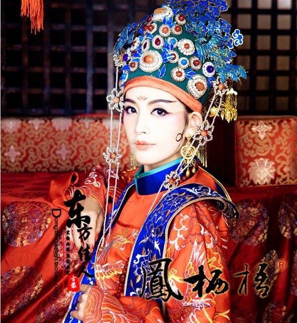 Discount Chinese Traditional Wedding Bride Costume Jin Yu Liang Yuan Ming Dynasty Wedding Hanfu Female Set only