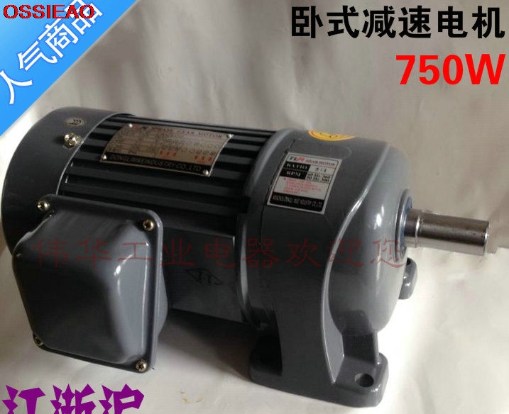 Three-phase380V 750Wgear reductionhorizontalspeed ratio1: 3--1:25 axis28frequencycontrol 1pcs bs230b button switch is 380 v three phase retainer