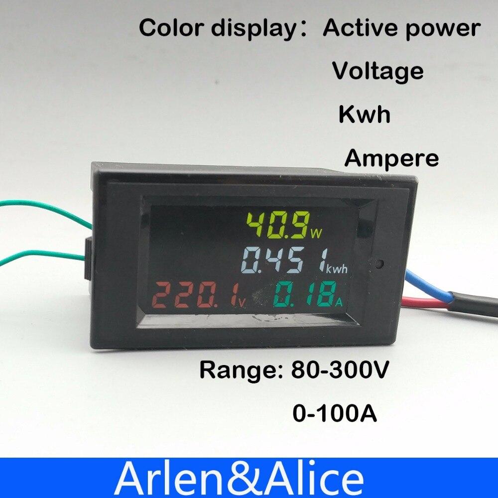4IN1 HD écran couleur 180 degrés Impeccable LED affichage panel meter avec Voltmètre ampèremètre compteur d'énergie de puissance active 80-300 V 100A