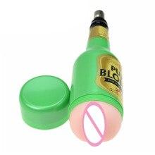 Sex Machine Attachment Vagina Male Masturbation Beer Sex Cup for Men Length 26cm Width 7cm Adult Sex Toys
