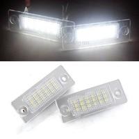 2pcs Car License Plate Light 18 LED 6W 12V White Light For VW Transporter Passat Golf