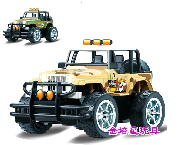 Cool Remote Control Cars: 1:20 Remote Control Car Cool Birthday Gift Off Road Four