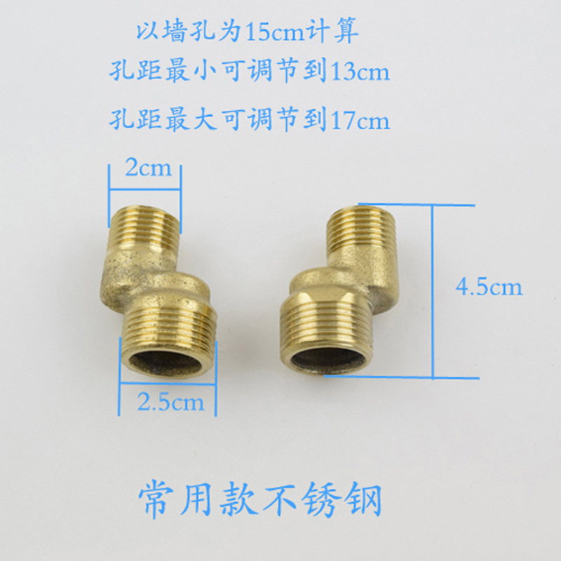 Copper shower Bathtub faucet Mixing valve distance Increased eccentric angled change Curved foot bend accessories