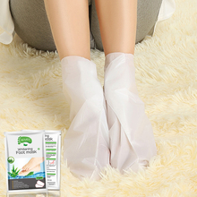 2pcs/Pair Lemon Exfoliating Foot Mask