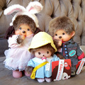 Sales! Kawaii fairy tale girl / boy monchhichi plush dolls DIY stuffed animals monkiki toys 20cm/15cm couple valentine's gift