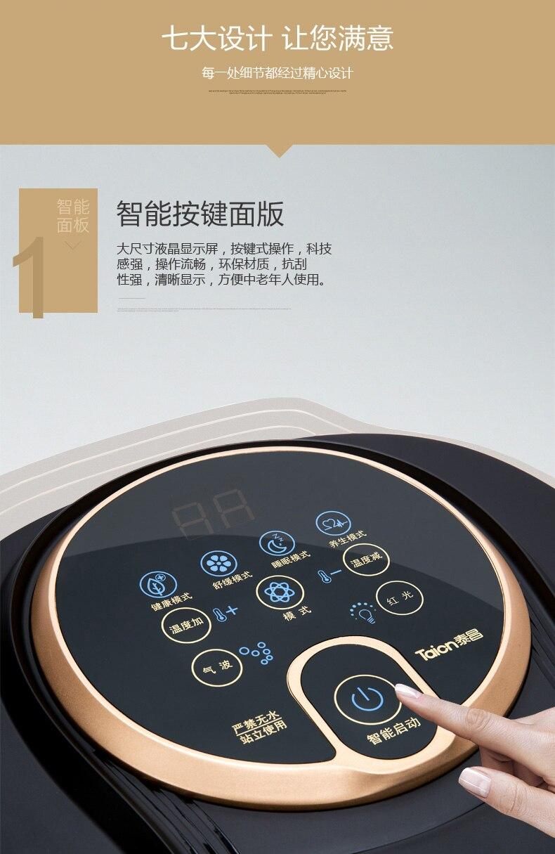 Группа 4, массажный ролик для ног, акупунктурный массаж, высокое давление, умный, Электрический Уход за ногами, ванна, китайская медицина, устройство для гигиены ног