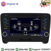 7″ Touch Capacitive Screen Car DVD Multimedia Player Radio Stereo GPS Navigation System Support 3G For Audi TT 2006-2013