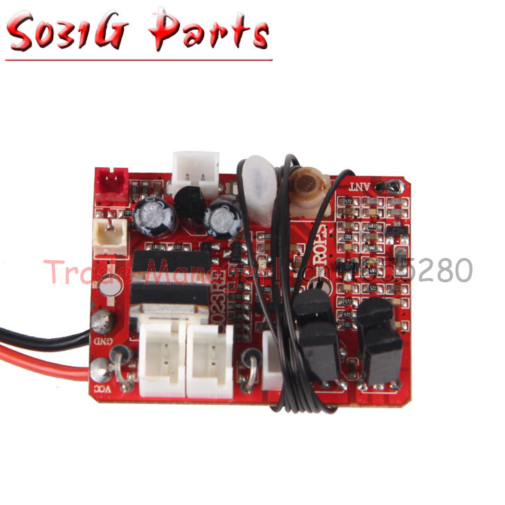 Free shipping Syma s031g PCB box Receiver board card <font><b>27</b></font> <font><b>MHZ</b></font> s031-22 for rc Helicopters parts image