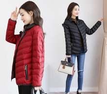 Женская зимняя новая пуховая хлопковая куртка легкое повседневное