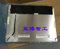 100 TESTING Original A Grade G150XTN06 4 G150XTN06 V4 15 0 Inch LCD Panel Screen 12