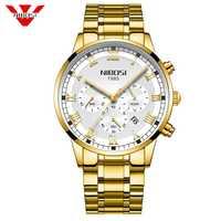 Relogio Masculino NIBOSI Watch Men Fashion Sport Quartz Clock Mens Watches Top Luxury Brand Business Waterproof Gold Watch
