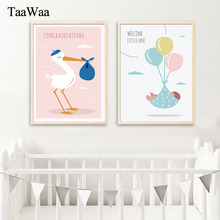 TAAWAA Baby Room Wall Art Canvas Poster Print Nordic Style Painting Decorative Picture Gift For Kids Decoration