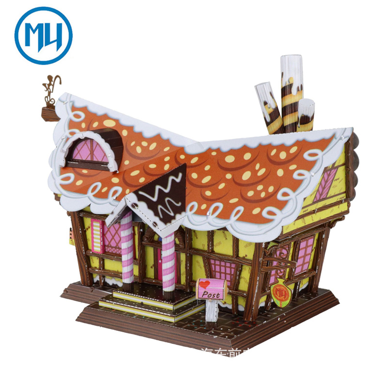MU 3D Metal Nano Puzzle Candy House Building Model Kit YM-N060 DIY 3D Laser Cut Assemble Jigsaw Toys For Audit light house 3d metal puzzle diy assembly tower model kids toys architecture building jigsaw puzzle children s gift