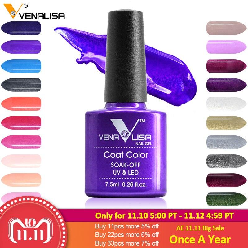 Venalisa модные блестящие 7,5 мл Soak Off UV Гель для ногтей гель косметический лак Nail Art Маникюр ногти гель для ногтей Shellak ногтей лаки