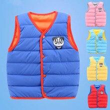 2016 new children wear thin cotton vest men underwear cotton vest
