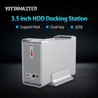 Yottamaster High - end Dual - bay 3.5 inch HDD Docking Station กล่อง USB3.0 Gen2 5 Gbps ภายนอก HDD Enclosure รองรับ RAID 20 TB
