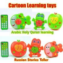 Русская рассказательница, Арабская мусульманская Священная Аль Коран, Обучающие игрушки, мусульманская и русская игрушка светильник ким проектором, 3 мультяшных стиля