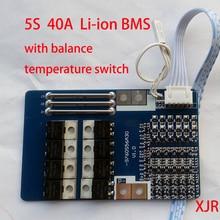 5S 40A lipo литий-полимерный BMS/PCM/PCB плата защиты батареи для 5 пакетов 18650 литий-ионный аккумулятор с балансом